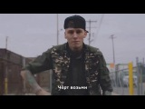 MGK - Breaking news